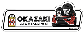 岡崎でRally Japanを楽しもう。